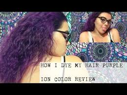 Ion Permanent Hair Color Chart Intense Violet Purple Hair Ion Color Brilliance Review Youtube