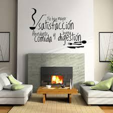 dsu restaurant kitchen wall monitor cross border electricity supplier hot wall decoration wall stickers