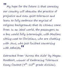 essay tolerance essay