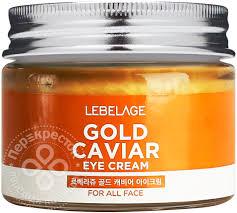 Купить <b>Крем для области вокруг</b> глаз Lebelage Gold Caviar с ...