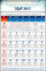 april calendar andhra pradesh telugu calendars 2017 april