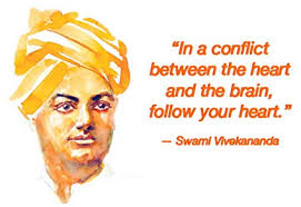 MAHALAXMI ART Swami VIVEKANANDA Quotes Wallpaper On Fine ArtPaper Impressive Quotes Vivekananda