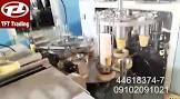 دستگاه لیوان کاغذی تهران