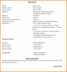 Resume Templates For Wordpad 24 Resume Templates Wordpad Cv Simple 15