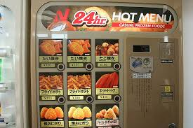 Hot Food Vending Machines