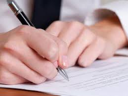 Диссертация по новым требованиям Новые требования к диссертации  Правила и порядок подачи документов в ХНУРЭ