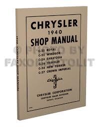 1940 1948 chrysler cd rom repair shop manual 1940 chrysler repair shop manual reprint