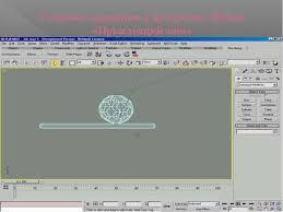 Презентация Отчет по практике Создание анимации в программе 3dmax Прыгающий мяч