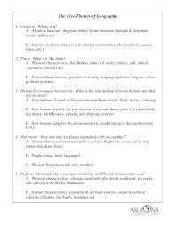 Relationship Skills Worksheets