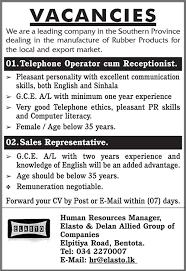 jobs vacancies in sri lanka top jobs topjobs jobvacancies best job site in sri lanka lk