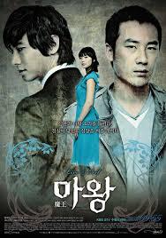 Two Rays Of Light Korean Movie Kdrama Korean Drama Korean Drama Movies Korean Drama Online