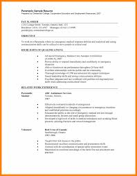Novantal School Requirements Letter Of Recommendation Shadowing ...