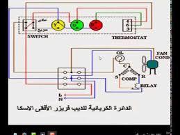 deep zer circuit electrical deep zer circuit electrical