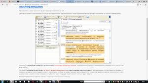 antiplagiat ru возможности проверки на плагиат Программа создана исключительно для удобного изучения как кратких так и полных отчетов по проверенным текстам на сервисе Антиплагиат скаченных из него в