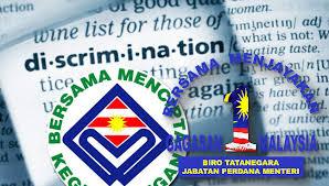 Image result for Biro Tata Negara