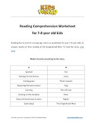 Reading comprehension-worksheet-for-7-8-years-old-kids