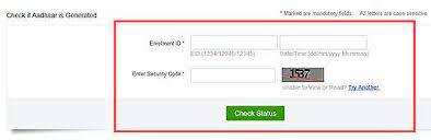 aadhaar card status how to check the