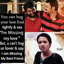 Tamil Movie Images With Love Quotes For Whatsapp Facebook Tamil Stunning Tamil Movie Quotes About Friendship