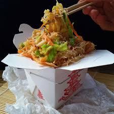 rice vermicelli stir fry cilantro and