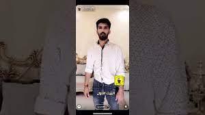 رد بوفون السعودي محاوره 🔥🔥 - YouTube