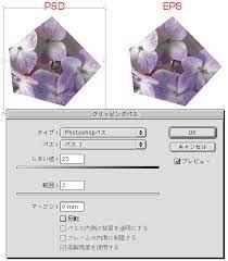 イン デザイン クリッピング マスク
