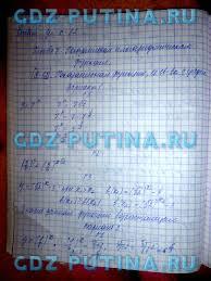 ГДЗ решебник по алгебре класс самостоятельные работы Александрова Показательные уравнения и неравенства 1 2 3 4 5 6 7 8 9 10 11 12 Понятие логарифма 1 2 3