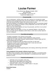 Objective For Receptionist Resume. Receptionist Resume Objective ...