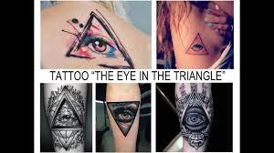 глаз в треугольнике тату фото