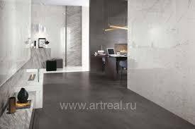 <b>Керамогранит Atlas Concorde Marvel</b> Stone – купить в Москве по ...