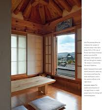 korean modern furniture dpvl. Hanok: The Korean House: Nani Park, Robert J. Fouser, Jongkeun Lee: 9780804844673: Amazon.com: Books Modern Furniture Dpvl