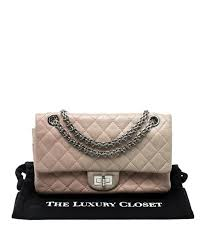 chanel multicolor quilted leather reissue 2 55 classic 225 flap bag lyst