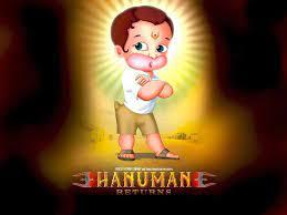 Cute Hanuman Returns Hintergrundbilder ...