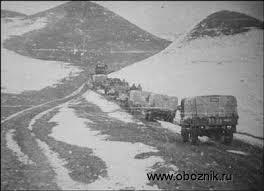 Картинки по запросу дороги афгана