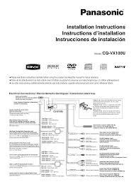 pdf manual for panasonic car video cq vx100u Panasonic Radio Wire Colors at Panasonic Cq Vx100u Wiring Diagram