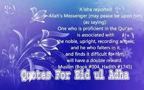 Quotes For Eid Ul Adha Happy Eid Ul Adha