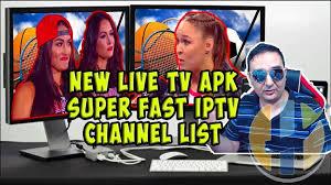 superfast streams iptv channel list 06 12 2018 with x links husham com iptv