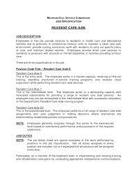 Line Cook Job Description For Resume Megakravmaga Com Simple Format
