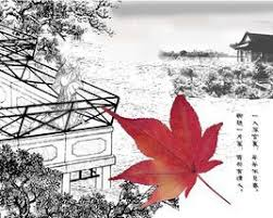 Image result for 紅葉題詩