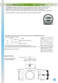 paragon defrost timer wiring diagram paragon image defrost timer wiring diagram defrost wiring diagrams car on paragon defrost timer wiring diagram