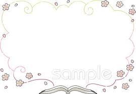 読書 枠イラストなら小学校幼稚園向け保育園向け家庭向けの