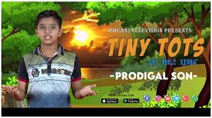 Parable of the Prodigal Son | Tiny Tots | The Bible Story | Augustine Mathew  | 2020 - YouTube