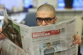"""Корреспонденты """"РГ"""" провели день в <b>редакции</b> """"<b>Вечерней</b> ..."""