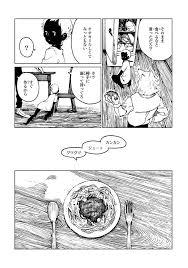 Uncあんく夏コミ 8月12日月曜南ア14a At Ankuosu Twitter