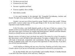 smoking essay persuasive essay smoking com public speaking speech essay about smoking