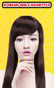 قصات شعر كورية Kpop محرر الصور For Android Apk Download
