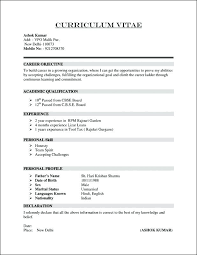 Resume Vs Cv Difference – Foodcity.me