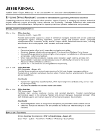 Administrative Assistant Resume Samples Medical Administrative Assistant Resume Pdf New Sample Admin 45