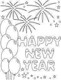 Happy New Year Coloring Pages 2018