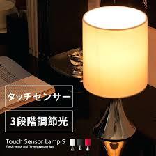 lamp touch sensor table lamp touch sensor lighting table indirect lighting light stand light stand lighting lamp touch