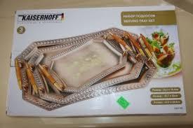 <b>Набор подносов 3 предмета</b> KaiserHoff — Посуда в дом